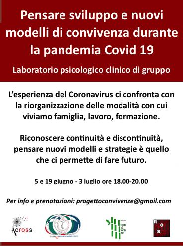 Laboratorio psicologico clinico di gruppo – Convivere con la pandemia